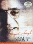 Jagjit Singh - The Voice from Beyond
