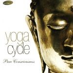 Yoga Cycle - Pure Conciousness